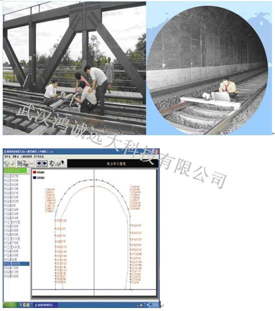 HYXJ-1激光铁路隧道建筑物限界检测仪 铁路隧道限界检测仪 激光断面、轨距、接触网综合检测仪 铁路隧道限界是铁路建筑物接近限界中的一种,建筑物接近限界是一个以钢轨顶面为基准,在水平直线上垂直于铁路中心线、接近机车车辆限界的特定尺寸横断面轮廓,在此轮廓内,除了机车车辆和机车车辆有相互作用的建筑物和设备(站台、车辆减速器、路签接受器接触网等)外,其他建筑物和设备不得侵入。为了确保列车在隧道中行驶时有足够的行驶空间和行驶安全,实现在运输繁忙的干线上部中断行车的条件下完成限界检测,须对铁路进行准确而快速的检测。